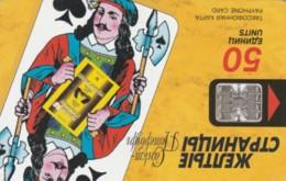 PHONE CARD RUSSIA (E50.30.8 - Russia