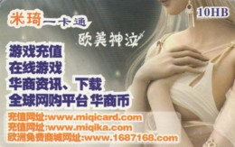 PREPAID PHONE CARD CINA (PK947 - Cina
