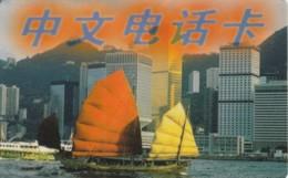 PREPAID PHONE CARD CINA (PK943 - Cina