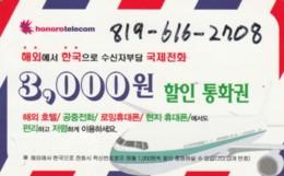 PREPAID PHONE CARD CINA (PK919 - Cina
