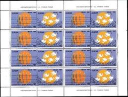 1995 Grecia Greece  EUROPA CEPT EUROPE 8 Serie Di 2 Valori In Minifoglio MNH** Minisheet - Europa-CEPT