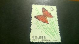 China 1963 Butterflies - Ungebraucht