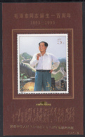 People's Republic Of China 1999 MNH Sc 2480a $5 Mao Tse-tung Gold Overprint Souvenir Sheet - Mao Tse-Tung
