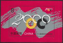 People's Republic Of China 2000 MNH Sc 3051 $8 Sydney Olympic Games Souvenir Sheet - Summer 2000: Sydney