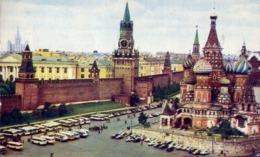 Mosca - Formato Piccolo Viaggiata – E 13 - Cartoline