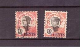 Colonies Françaises. Indochine.  Timbre Annamite  N° 76b De 1919. Variété + Chiffre 4 Aminci. - Errori Sui Francobolli