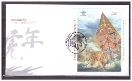 Indonesia 2010 FDC Year Of The Tiger CNY S/S - Indonesien