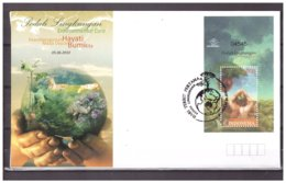 Indonesia 2010 FDC Envirement Care S/S - Indonesien