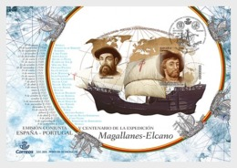 H01 Spain 2019  Joint Issue Spain-Portugal, 5th Centenary Of The Magellan-Elcano Expedition FDC - 2011-... Ungebraucht