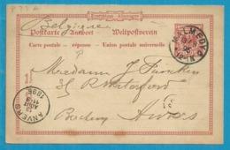 Duitse Entier  Met Stempel MALMEDY Op 13/8/1896 (Oostkantons) - [OC55/105] Eupen/Malmedy