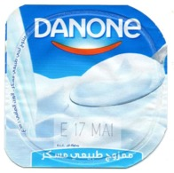 "Opercule Cover Yaourt Yogurt "" Danone "" Brassé Nature Sucré  Arabic Script Yoghurt Yoghourt Yahourt Yogourt - Milk Tops (Milk Lids)"