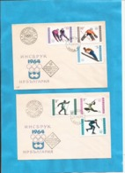 XXII  AKTION AUSFERKAUF  BULGARIA BULGARIEN   OLYMPIADI INSBRUCK AUSTRIA INTERESSANT - Winter 1964: Innsbruck
