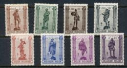 Belgium 1943 Welfare Anti TB, Statues In Petit Sablon Park (tones) MLH - Unclassified