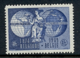 Belgium 1949 UPU 75th Anniversary MUH - Unclassified