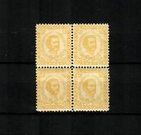 1879: 2 Nkr Gelb, Viererblock, Originalgummi, Linienzähnung 12 - Montenegro