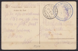 """Occupation Italienne En Libye - CP En Franchise Càpt """"BENGA /2-3.1914/ (PARTENZE)"""" Pour FIRENZE - Cachet """"UFFICIALE … DI - Libia"""
