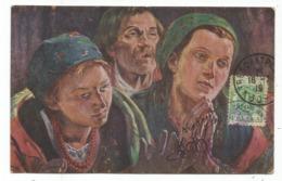 POLSKA POLOGNE 5G TRESOR ET POSTES 309 16.7.1919 AU RECTO CARTE - Storia Postale