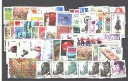 Spain  50 Different Used Stamps - 1971-80 Oblitérés