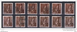 GIAPPONE:  1952  KWANNON  -  50 Y. CIOCCOLATO  US. -  RIPETUTO  12  VOLTE  -  YV/TELL. 511 - 1926-89 Imperatore Hirohito (Periodo Showa)