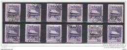 GIAPPONE:  1962/65  TEMPIO  ENKAKUJI  -  30 Y. VIOLETTO  SCURO  US. -  RIPETUTO  12  VOLTE  -  YV/TELL. 700 - 1926-89 Emperor Hirohito (Showa Era)