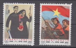 PR CHINA 1963 Liberation Of South Vietnam MNH** XF - Nuovi