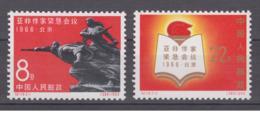 PR CHINA 1966 - Afro-Asian Writers' Meeting MNH** XF - Nuovi