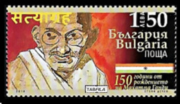 BULGARIA \ BULGARIE - 2019 - 150ans De La Naissanse De Mahatma Gandi - 1v** - Mahatma Gandhi
