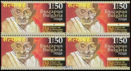 BULGARIA \ BULGARIE - 2019 - 150ans De La Naissanse De Mahatma Gandi - Bl De 4** - Mahatma Gandhi