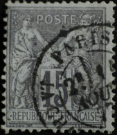 -Sage N°77 Type Ll.O.PARIS La Chapelle St Denis.Aôut 1877. - 1876-1898 Sage (Type II)
