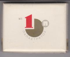 PAQUET CIGARETTES VIDE 20. RUSSE . URSS - Empty Cigarettes Boxes