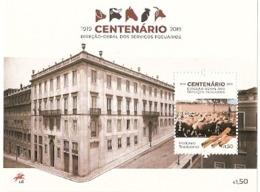 Portugal ** & Directorate-General Livestock Services Centenary 1919-2019 (3444) - Fattoria