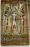 52673837 - Edfu Edfou - Egypte
