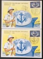 CM389 Lot 2 Cartes Maximum 889 Troupes Coloniales Exposition Postale Philatélique Bordeaux + Cinquantenaire 12/5/1951 - Cartas Máxima