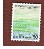 GIAPPONE  (JAPAN) - SG 1573   -   1980  JAPANESE SONGS        - USED° - 1926-89 Imperatore Hirohito (Periodo Showa)