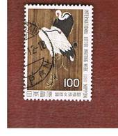 GIAPPONE  (JAPAN) - SG 1608  -   1980 BIRDS: MANCHURIAN CRANES     - USED° - 1926-89 Imperatore Hirohito (Periodo Showa)
