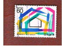 GIAPPONE  (JAPAN) - SG 1922 -   1987  YEAR OF SHELTER FOR HOMELESS  - USED° - 1926-89 Imperatore Hirohito (Periodo Showa)