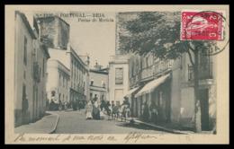 BEJA  - Portas De Mertola. ( Ed. A. Malva Nº 1426) Carte Postale - Beja
