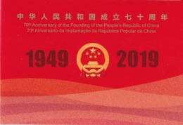 Macau 2019 70th Anniversary Of The Founding Of China Booklet - Unused Stamps