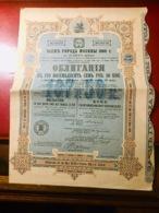 EMPRUNT  De  La  VILLE  De  MOSCOU  1909--------Obligation  De  187,50 Roubles - Russie