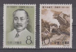 PR CHINA 1961 - The 100th Anniversary Of The Birth Of Chan Tien-yu MNH** XF - Nuovi