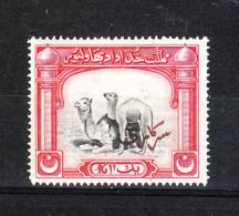 Bahawalpur  ( Pakistan )   - 1945.  Cammelli. Camels. Rare MNH Fresh - Sellos