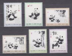 PR CHINA 1973 - China's Giant Pandas MNH** XF - Neufs