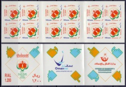 2003 OMAN SANAD Booklet MNH - Oman