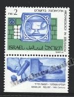 Israel 1990 Yv. 1107, Archaelogy In Jerusalem – Tab - MNH - Israel