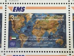 UAE 2019 EMS UPS Joint Release Stamp Mnh Single - United Arab Emirates