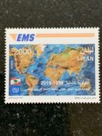 Lebanon 2019 EMS Joint Stamp MNH UPU - Lebanon