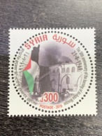 Syria 2019 Palestine 50th Anniversary Of The Burning Of Aqsa Mosque Stamp - Siria