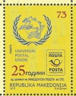 MK 2018-849 25A°MK IN UPU, NORD MACEDONIA, 1 X 1v, MNH - Macédoine
