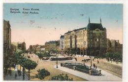 Serbie - Belgrade  -  Hotel Moscou -  CPA° - Serbie