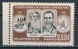 °°° GUATEMALA - Y&T N°800 PA - 1985 MNH °°° - Guatemala